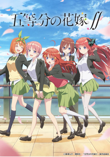 5-toubun no Hanayome ∬ Anime Cover