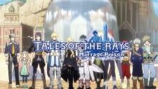 دانلود انیمه Tales of the Rays: Mirrage Prison