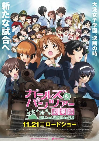 Girls und Panzer der Film, Girls und Panzer der Film,  Girls & Panzer Gekijouban,  ガールズ&パンツァー 劇場版