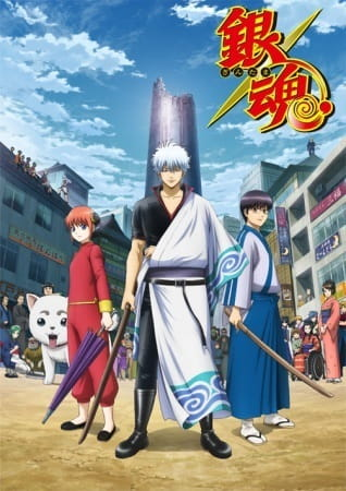Gintama.: Silver Soul Arc - Second Half War, Gintama.: Silver Soul Arc - Second Half War,  Gintama.: Silver Soul Arc 2,  銀魂. 銀ノ魂篇 後半戦