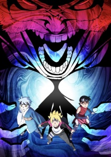 Boruto: Naruto Next GenerationsThumbnail 7