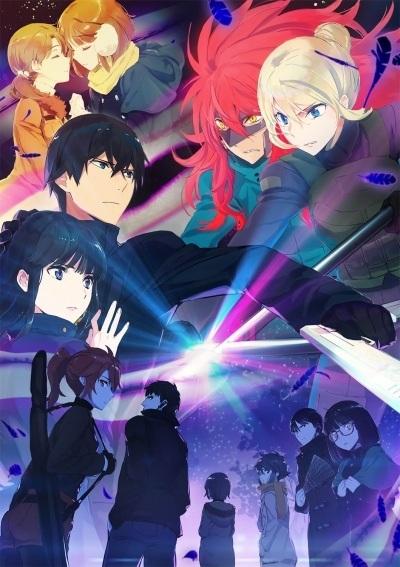 Mahouka Koukou no Rettousei: Raihousha-hen Anime Cover