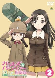 Girls & Panzer: Taiyaki War!, Girls & Panzer: Saishuushou Part 2 Specials