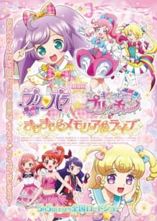 PriPara & Kiratto Pri☆chan Movie: Kirakira Memorial Live