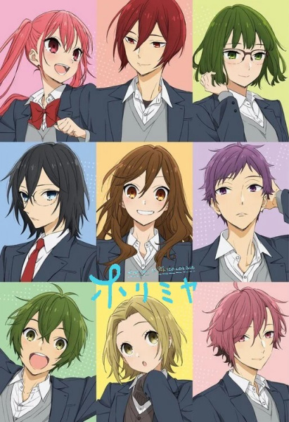 Horimiya Anime Cover