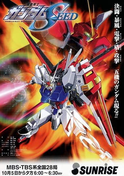 Mobile Suit Gundam SEED, Mobile Suit Gundam SEED,  Kidou Senshi Gundam SEED,  機動戦士ガンダムSEED