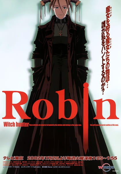 Witch Hunter Robin, Witch Hunter Robin,  WHR,  Witch Hunter ROBIN