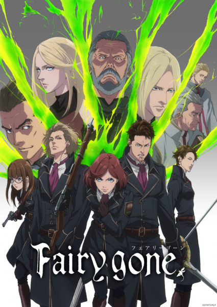 Fairy Gone (2019)