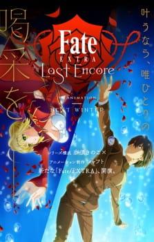 Fate/Extra: Last Encore picture