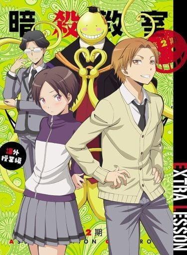 Cover Ansatsu Kyoushitsu: Second Season - Kagaijugyou Hen