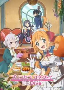 Nonton Princess Connect! Re:Dive Subtitle Indonesia Streaming Gratis Online