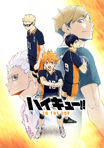 Haikyuu!!: To the Top, Haikyuu!! (2020), Haikyuu!! Fourth Season, Haikyuu!! 4th Season,  ハイキュー!! TO THE TOP