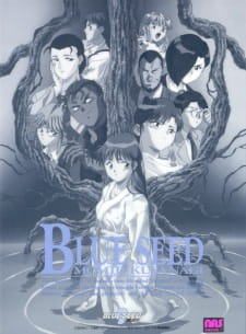 Blue Seed picture
