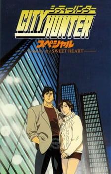 City Hunter: Goodbye My Sweetheart