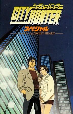 City Hunter: The Motion Picture, City Hunter: The Motion Picture,  シティーハンタースペシャル グッド・バイ・マイ・スイート・ハート
