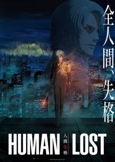 Human Lost Ningen Shikkaku Myanimelist Net
