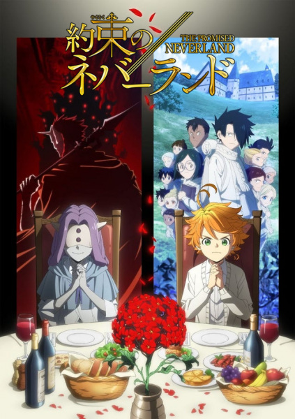 Yakusoku no Neverland 2nd Season Anime Cover
