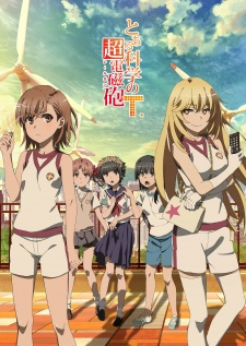 Toaru Kagaku no Railgun T Anime Cover