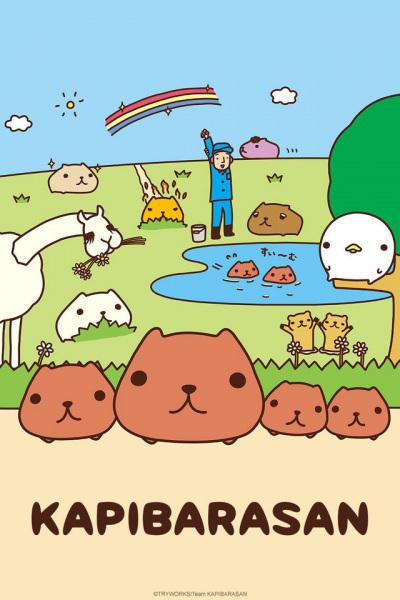 Anime Kapibara-san Anime Cover