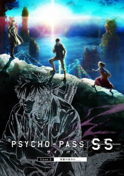 Psycho-Pass: Sinners of the System Case.3 - Onshuu no Kanata ni__, Psycho-Pass SS Case 3: Onshuu no Kanata ni, Psycho-Pass SS Case 3: Vengeance's Horizon,  PSYCHO-PASS サイコパス Sinners of the System Case.3「恩讐の彼方に__」