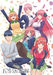 The Quintessential Quintuplets Season 1