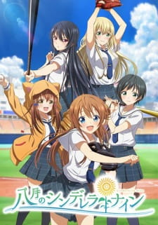 Nonton Hachigatsu no Cinderella Nine Subtitle Indonesia Streaming Gratis Online