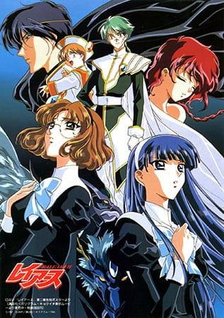 Magic Knight Rayearth OVA, Magic Knight Rayearth OVA,  Rayearth OVA,  レイアース