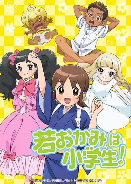 Download Wakaokami wa Shougakusei!