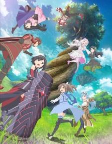 Nonton Anime Itai no wa Iya nano de Bougyoryoku ni Kyokufuri Shitai to Omoimasu.  Episode 09 Sub Indo Subtitle Indonesia