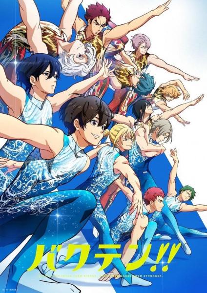 Bakuten!! Anime Cover