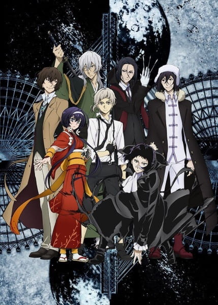 Bungou Stray Dogs 3-Thumb