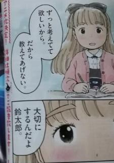 دانلود انیمه Moshimoshi, Terumi Desu.