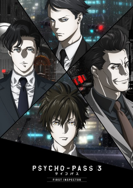 Psycho-Pass 3: First Inspector Anime Cover