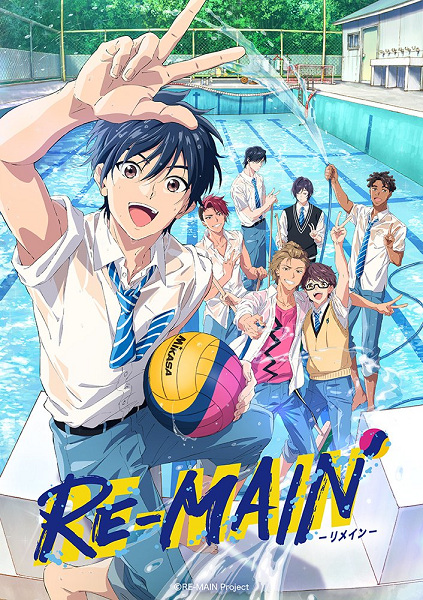 Re-Main Anime Cover