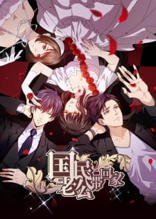 Nonton Guomin Laogong Dai Huijia 2nd season Episode 6 Subtitle Indonesia