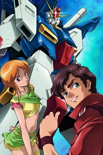 Mobile Suit Gundam ZZ, Mobile Suit Gundam ZZ,  Kidou Senshi Gundam ZZ, Mobile Gundam Double Zeta,  機動戦士ガンダムZZ