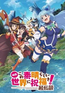 Kono Subarashii Sekai ni Shukufuku wo!: Kurenai Densetsu Sub Indo