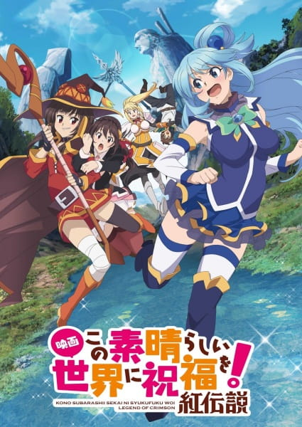 KONOSUBA -God's blessing on this wonderful world!- Legend of Crimson, KONOSUBA -God's blessing on this wonderful world!- Legend of Crimson,  KonoSuba Movie, Eiga Kono Subarashii Sekai ni Shukufuku wo!, Kono Subarashii Sekai ni Shukufuku wo! Movie,  この素晴らしい世界に祝福を!紅伝説