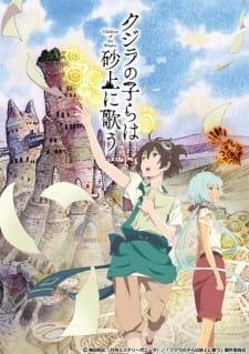 Kujira no Kora wa Sajou ni Manabu!
