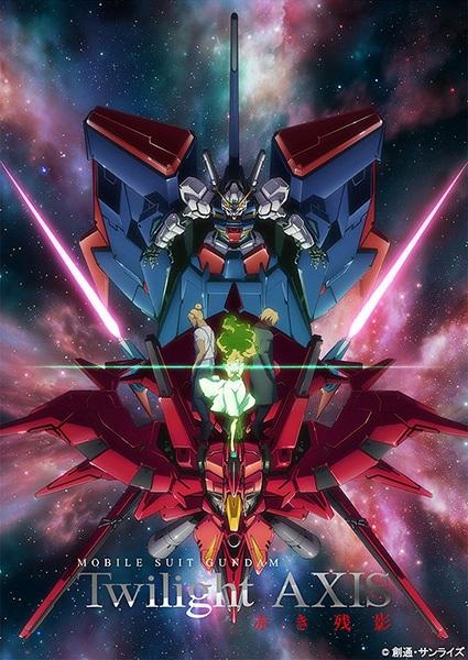 Mobile Suit Gundam: Twilight Axis - Akaki Zan`ei