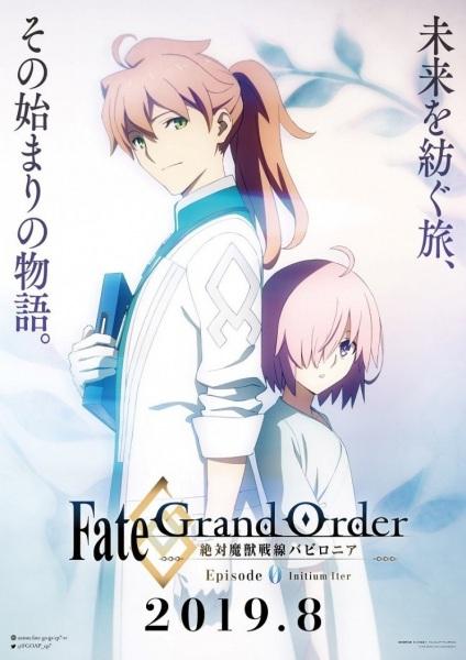 Fate/Grand Order: Zettai Majuu Sensen Babylonia - Initium Iter, Fate/Grand Order: Zettai Majuu Sensen Babylonia Episode 0,  Fate/Grand Order -絶対魔獣戦線バビロニア- Initium Iter
