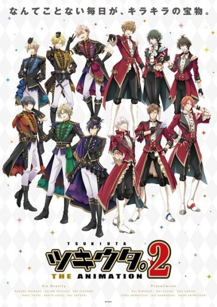 Tsukiuta. The Animation 2 Anime Cover