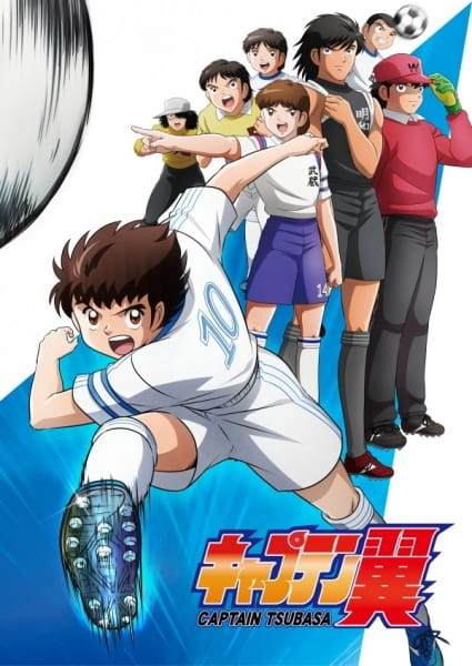 Captain Tsubasa (2018)-Thumb