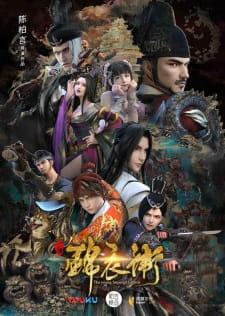 Nonton Shaonian Jinyiwei 2nd Season Subtitle Indonesia