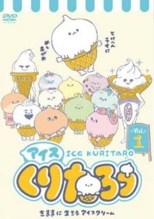 Ice Kuritarou