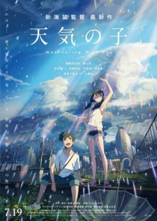 Tenki no Ko Subtitle Indonesia