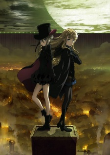 Princess Principal: Crown Handler مترجم