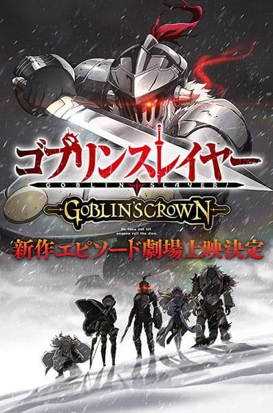 Goblin Slayer: Goblin's Crown Anime Cover
