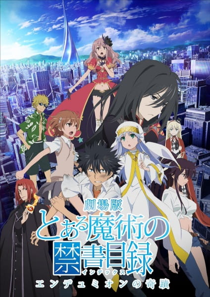 A Certain Magical Index the Movie: The Miracle of Endymion, A Certain Magical Index the Movie: The Miracle of Endymion,  Gekijouban Toaru Majutsu no Kinsho Mokuroku,  劇場版 とある魔術の禁書目録 エンデュミオンの奇蹟