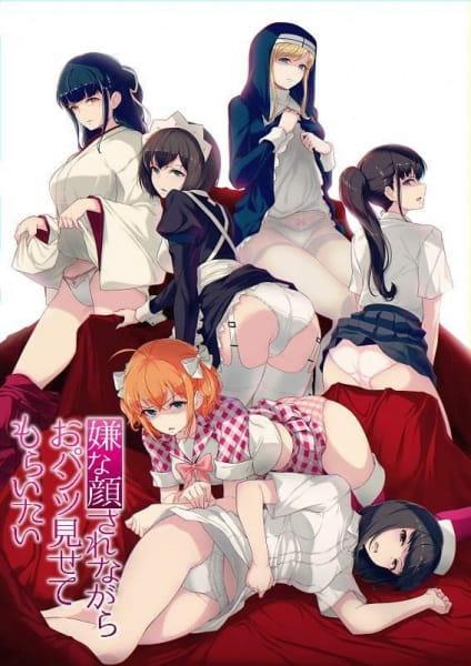 Iya na Kao sare nagara Opantsu Misete Moraitai OVA ตอนที่ 1-6 ซับไทย